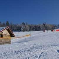 Ski de piste au Champ du Feu